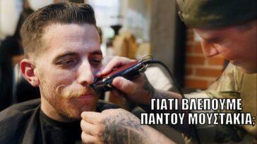 movember ανδρες μουστάκι
