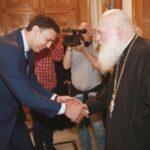 Τζένη Μπαλατσινού – Βασίλης Κικίλιας: Πήραν την ευλογία του Ιερώνυμου!