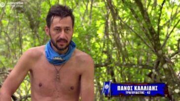 Survivor spoiler 12/3/21: Ο Καλίδης ζητά να αποχωρήσει – Η παραγωγή δεν τον αφήνει