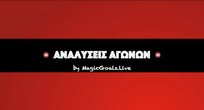 analysi-kai-prognostika-gia-tin-4i-agonistiki-ton-play-off-–-o-agonas-live