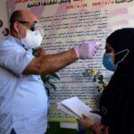 Τα κρούσματα του νέου κορονοϊού στο Ιράκ ξεπέρασαν το 1 εκατομμύριο