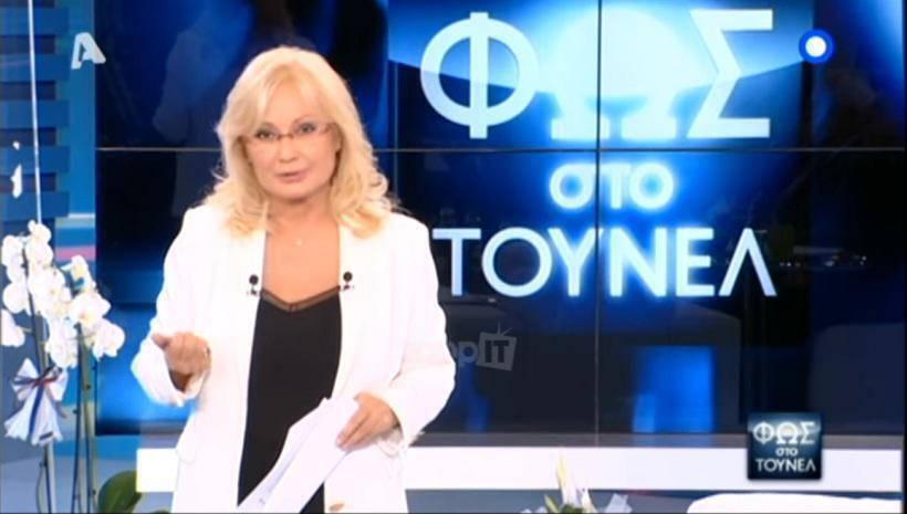 fos-sto-tounel-24/4/2021-:-ti-tha-apokalypsei-i-nikolouli-–-master-chef