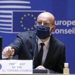 Επιστολή-πρόσκληση Σαρλ Μισέλ στους 27 ηγέτες της ΕΕ ενόψει της Άτυπης Συνάντησης του Πόρτο