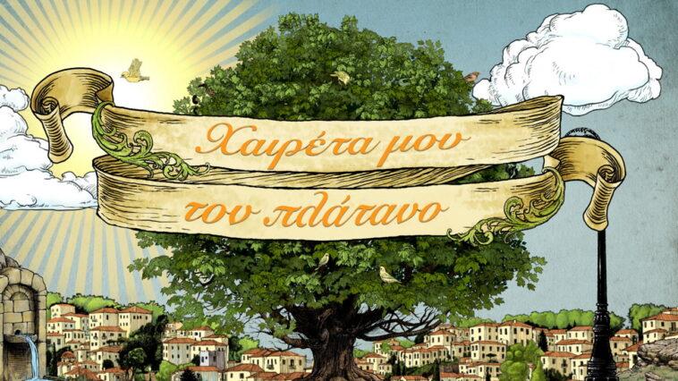 chaireta-mou-ton-platano:-o-tzortzis-me-ti-chrysa-prospathoun-mataia-na…-erthoun-pio-konta