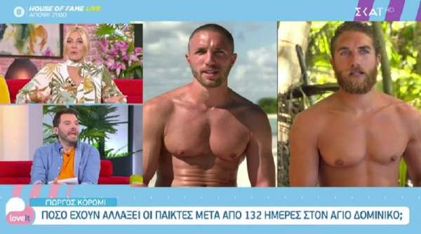 survivor-:-agnoristoi-oi-paiktes-meta-apo-132-meres-sto-rialiti