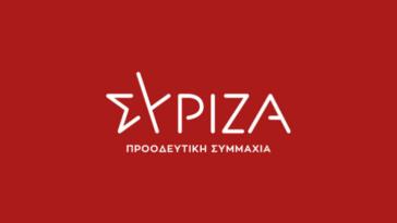 ΣΥΡΙΖΑ: Τεμπέληδες οι νέοι επιστήμονες με διδακτορικό κατά τον κ. Πατέλη που θέλει μόνο φθηνά εργατικά χέρια