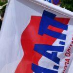 Κινητοποιήσεις διαμαρτυρίας για το νομοσχέδιο για τα εργασιακά