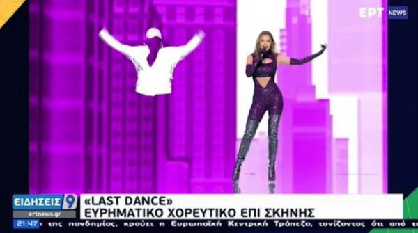 eurovision-:-o-fokas-evangelinos-gia-ti-symmetochi-tis-stefanias