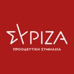 Ο ΣΥΡΙΖΑ – ΠΣ Θεσσαλονίκης για τη χθεσινή επίσκεψη του πρωθυπουργού Κυριάκου Μητσοτάκη