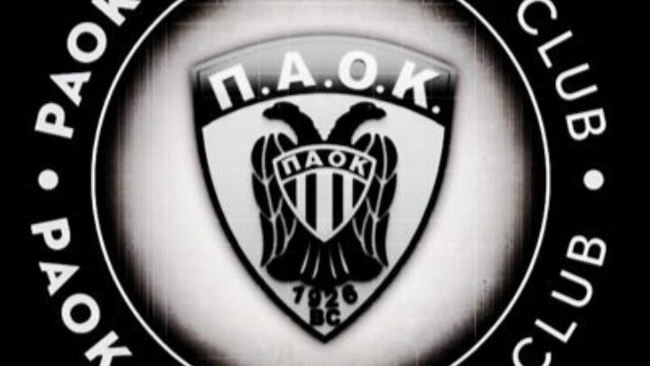 Χamos