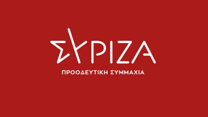 ΣΥΡΙΖΑ: «Η κυβέρνηση ποινικοποιεί το δικαίωμα του εκλέγειν και εκλέγεσθαι»