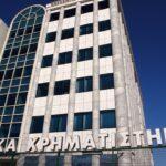 To Χρηματιστήριο Αθηνών υποδέχθηκε την Costamare Participations Plc