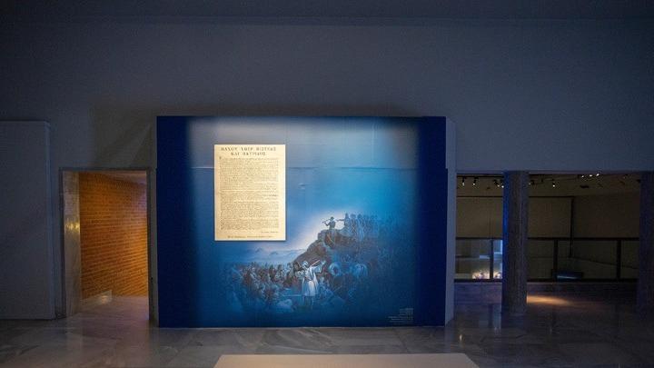 «Είμαστε όλοι Έλληνες», έκθεση στη Θεσσαλονίκη εμπνευσμένη από την επέτειο των 200 χρόνων από το 1821