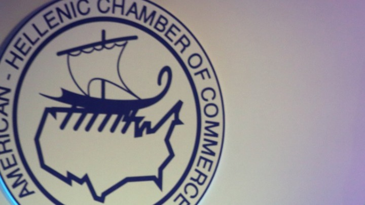 Circular Economy – Οι προκλήσεις της κυκλικής οικονομίας στο επίκεντρο διαδικτυακής εκδήλωσης του Ελληνοαμερικανικού Επιμελητηρίου