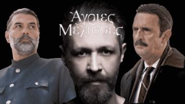 akylas-megaritis-–-aftos-einai-o-neos-kakos