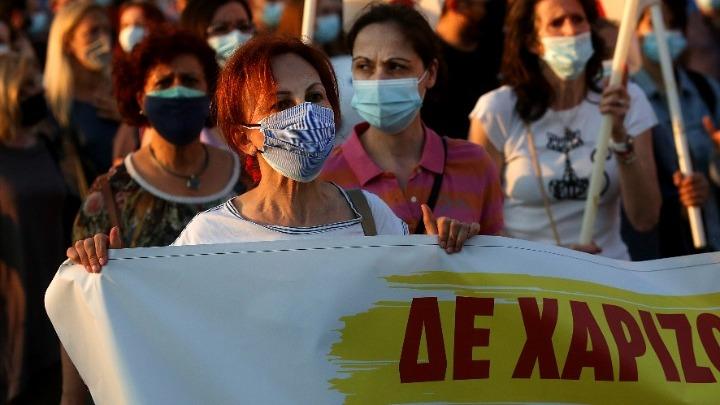Ολοκληρώθηκε το συλλαλητήριο των Εργατικών κέντρων, ομοσπονδιών και συνδικάτων