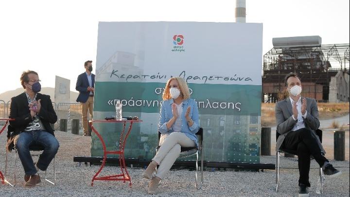 Φ. Γεννηματά από Κερατσίνι – Δραπετσώνα: Τo αύριο μετά την πανδημία να είναι βιώσιμο και δίκαιο για όλους
