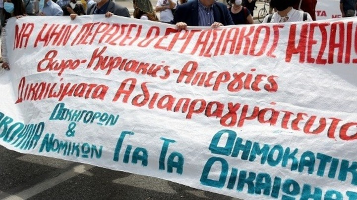 ΓΣΕΕ-ΑΔΕΔΥ: 24ωρη πανελλαδική απεργία – Συγκεντρώσεις διαμαρτυρίας