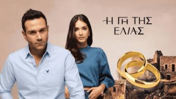 Η Γη της Ελιάς spoiler: Μαρίνα και Μάνος πηγαίνουν κόντρα σε όλους και παντρεύονται κρυφά